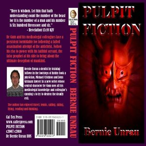 pulpit-fiction-10-pt-cover_result
